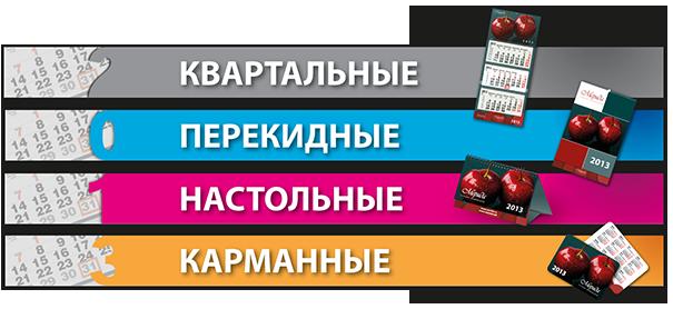 Типография заказ рекламы рассылки интернет-реклама